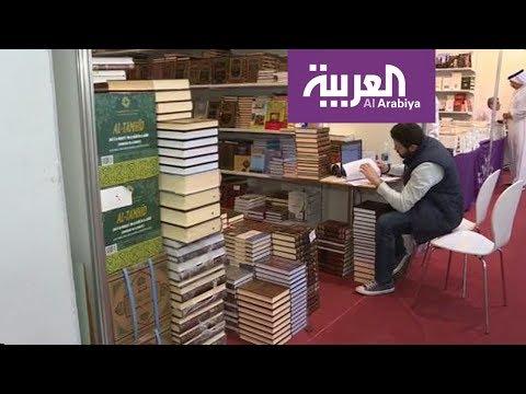 اهتمامات السعوديين في معرض الرياض للكتاب