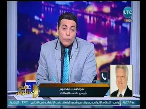 شاهد مرتضى منصور يفجر مفاجأة بشأن اتفاقه السري مع الخطيب