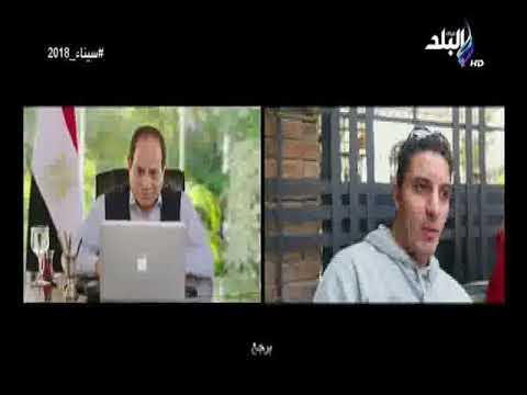 شاهد آراء المواطنين المصريين في الرئيس عبد الفتاح السيسي