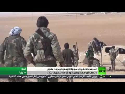 شاهد منبج السورية جبهة جديدة بعد عفرين