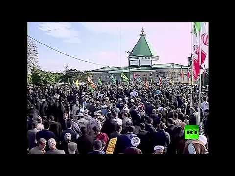 الآلاف يشاركون في مسيرات داعمة للحكومة الإيرانية