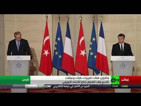 أردوغان يؤكّد أن بلاده لا تزال تنتظر الموافقة على الانضمام إلى الاتحاد الأوروبي