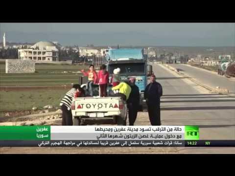 قوات شعبية موالية لدمشق تتجه إلى عفرين