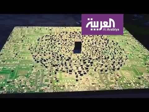 شاهد فنون السعودية في معرض مسك في واشنطن