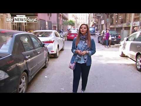 شاهد الفول المدمس الأكلة الشعبية الأولى في مصر