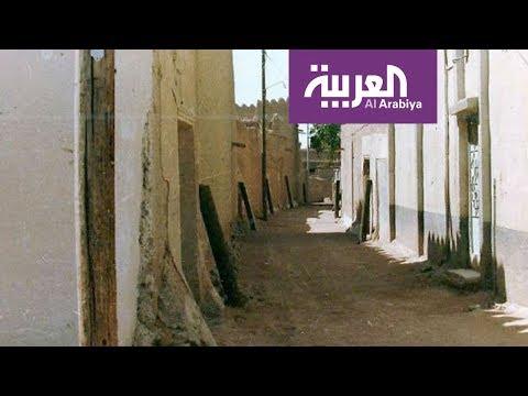 شاهد أشهر الأحياء في السعودية