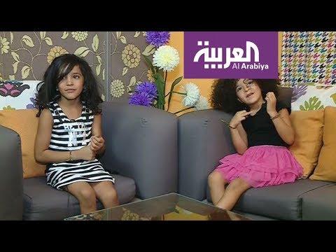 شاهد لينا وزينة أصغر نجمات يوتيوب في مصر