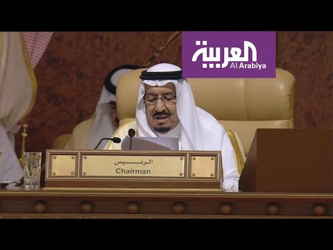 شاهد كلمة ملك الحرمين سلمان بن عبدالعزيز في قمة القدس