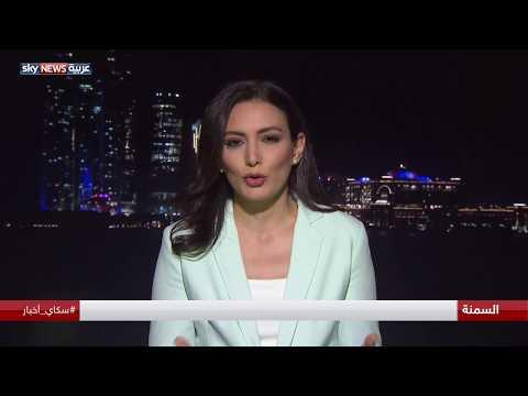 شاهدانطلاق القمة الخليجية والمؤتمر الإقليمي للسمنة في أبوظبي
