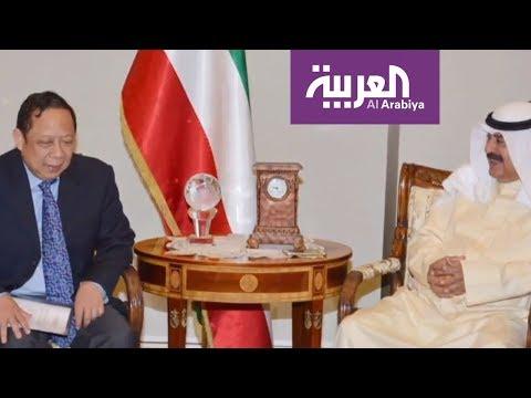 شاهد الكويت تستدعي سفير الفلبين مرتين
