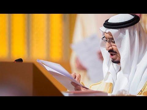 شاهد السعودية تفرض قيودًا على امتلاك الطائرات اللاسلكية