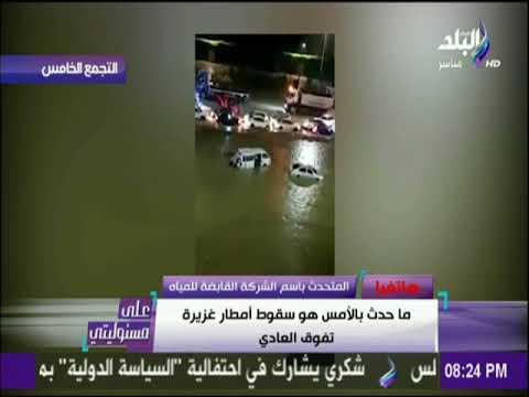 شاهد  مشادة على الهواء بين أحمد موسى والمتحدث باسم القابضة للمياه