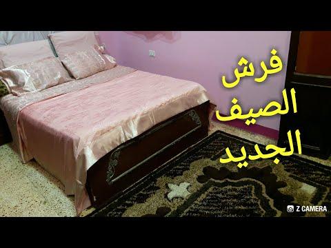 شاهد نصائح مهمة تساعدك في تنظيف المنزل قبل شهر رمضان