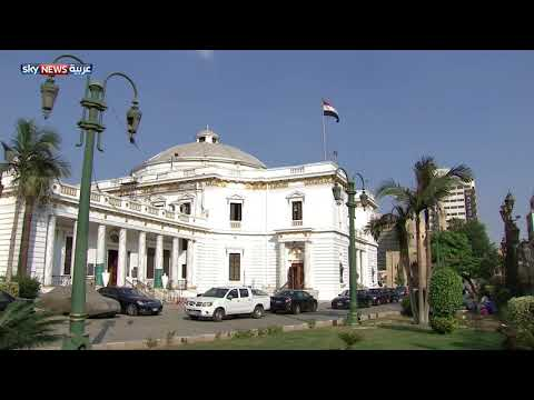 صندوق النقد يدعو مصر لمواصلة الإصلاحات