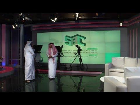 شاهد أول قناة ترفيهية حكومية سعودية على الشاشة الصغيرة في حملة التغيير