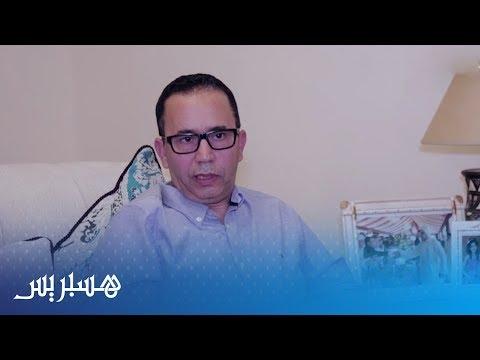 المغربي خالد العيني يكشف عن خطواته الجديدة
