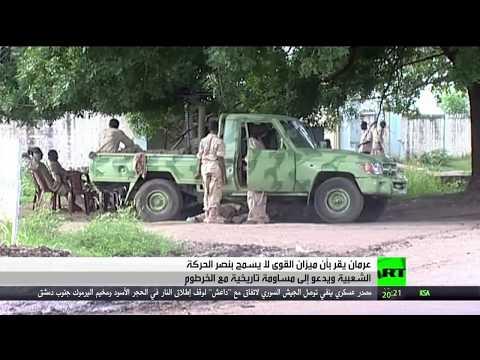 شاهد فصيل معارض يُقرِّر حمل السلاح في السودان