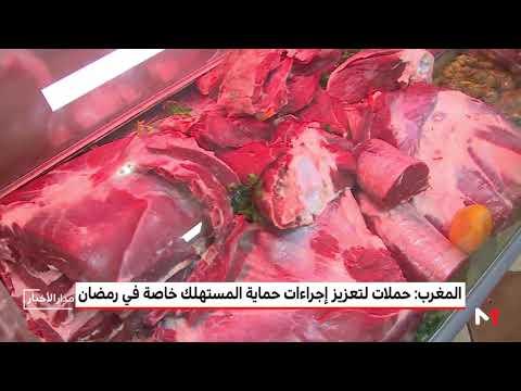 شاهد كارثة بيع العصائر مجهولة المصدر في الشارع من دون رقابة خلال رمضان