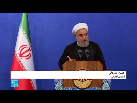 أميركا تشدد موقفها تجاه إيران وتقدم لها قائمة من المطالب