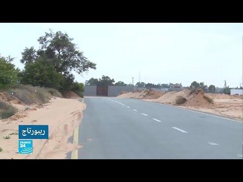 شاهدالعاصمة الليبية تواجه أزمة زحف الرمال