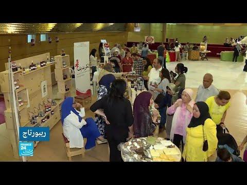 كول تونسي معرض لاستكشاف المطبخ التونسي