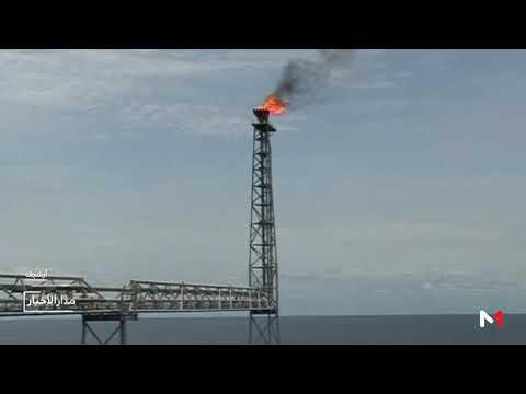 خط أنابيب الغاز أبرز المشاريع التي تربط المغرب ونيجيريا
