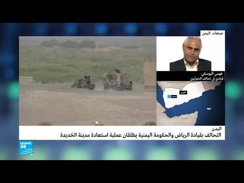 الحوثيون يعلنون استعدادهم لمعركة الحديدة