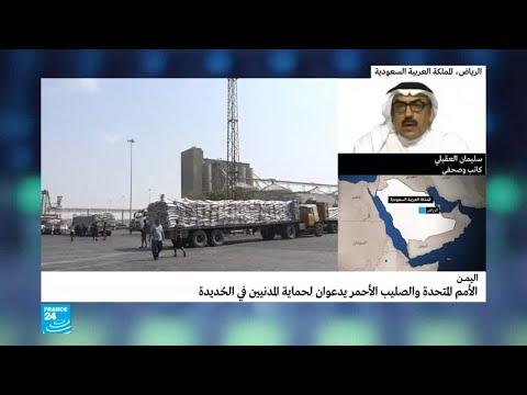 سليمان العقيلي يبرز أن هدف معركة الحديدة إضعاف الحوثيين وجرهم للمفاوضات