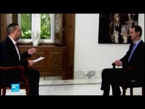 شاهد تصريحات مثيرة لبشار الأسد تكشف حقيقة التواجد الإيراني في سورية