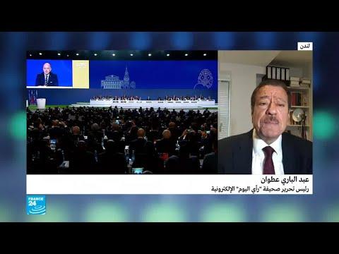 دول عربية لم تصوت لصالح ملف المغرب لاستضافة المونديال