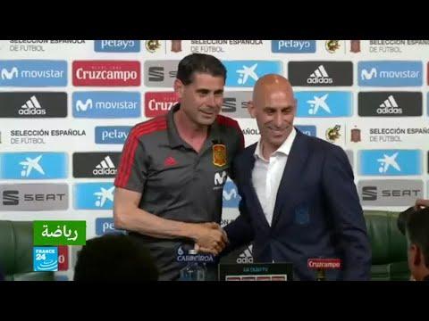 تغيير مدرب منتخب إسبانيا قبل مباريات كأس العالم