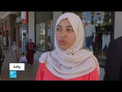 مغربيون يعلقون على فشل بلادهم باستضافة كأس العالم