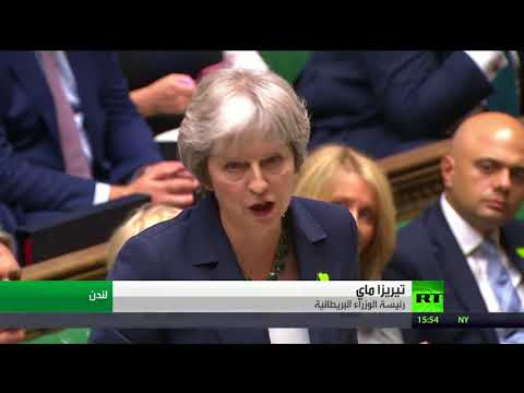 شاهد انتصادر جديد لتيريزا ماي في ملف انسحاب بريطانيا من الاتحاد الأوروبي