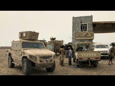 هل سيطر التحالف على مطار الحديدة اليمني