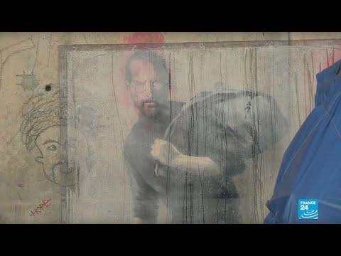 شاهد أعمال الفنان البريطاني المجهول بانكسي