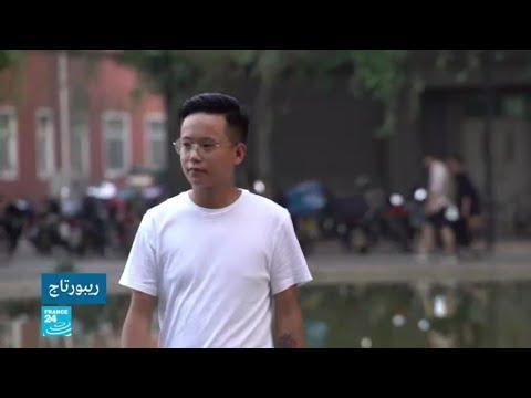شاهد زيادة في انتشار الإيدز في الصين