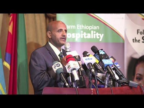 أول رحلة تجارية بين إريتريا وإثيوبيا