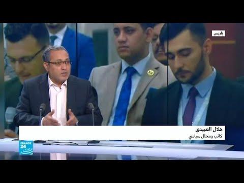 بالفيديو انتفاضة جنوب العراق
