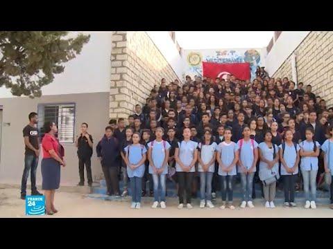 نقابات التعليم التونسية تقر بالتراجع الملحوظ