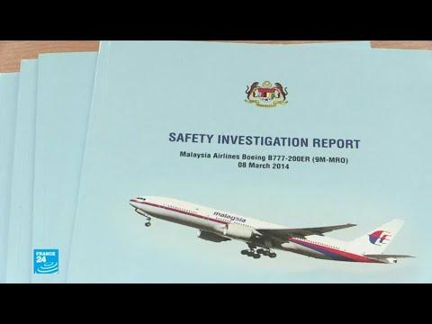 شاهد تفاصيل التقرير الجديد عن الطائرة الماليزية المفقودة