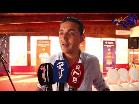 شاهد محمد طلال يُؤكّد أنّ الروح الجماعية سرّ نجاح الوداد