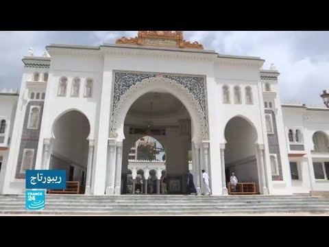 السلطات الجزائرية تحظر النقاش السياسي في المساجد