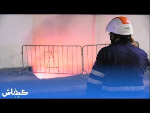 شاهد اندلاع النيران من تحت الأرض