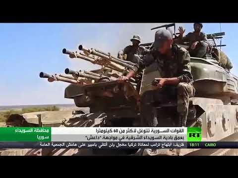شاهد القوات السورية تسقط طائرة استطلاع إسرائيلية غرب دمشق