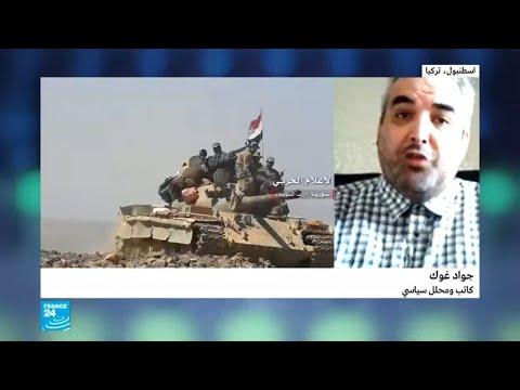 لقاء رباعي بشأن سورية بين فرنسا وألمانيا وروسيا