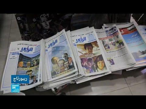 معاناة الصحافة المكتوبة في ليبيا في ظل نقص الموارد والتدهور الأمني