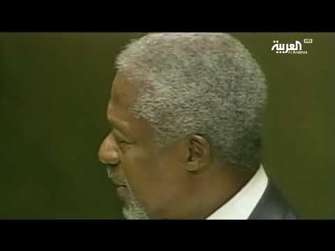 وفاة الأمين العام الأسبق للأمم المتحدة كوفي عنان في سويسرا