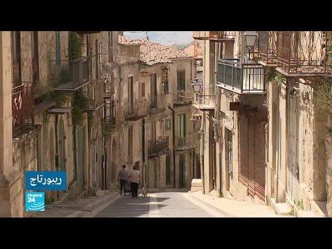 منزل عطلات بيورو واحد في جزيرة صقلية الإيطالية