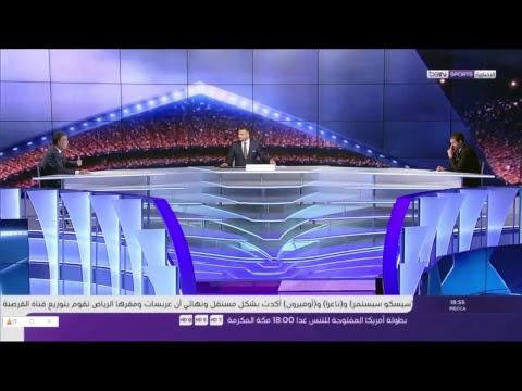 شاهد  البث المباشر لقرعة دوري أبطال أوروبا 2019