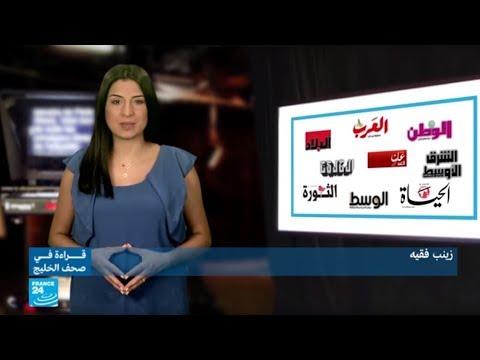 شاهد السعودية تحظر المساج في مرافق الإيواء السياحية